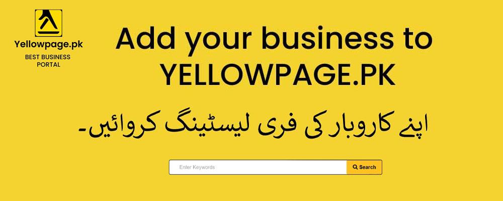 Yellowpage.pk
